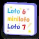 ロト6・ミニロト・ロト7・ビンゴ5、指定数字のあと集計アプリ
