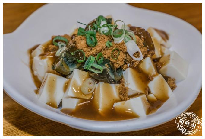 東鼎牛肉麵有機皮蛋豆腐
