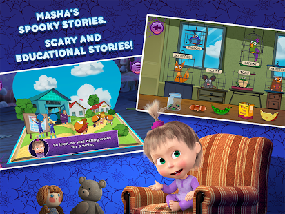 Kids Corner: Interactive Tales and Games for kids- screenshot thumbnail