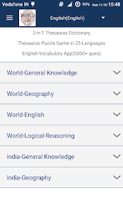 General Knowledge - World GK- screenshot thumbnail