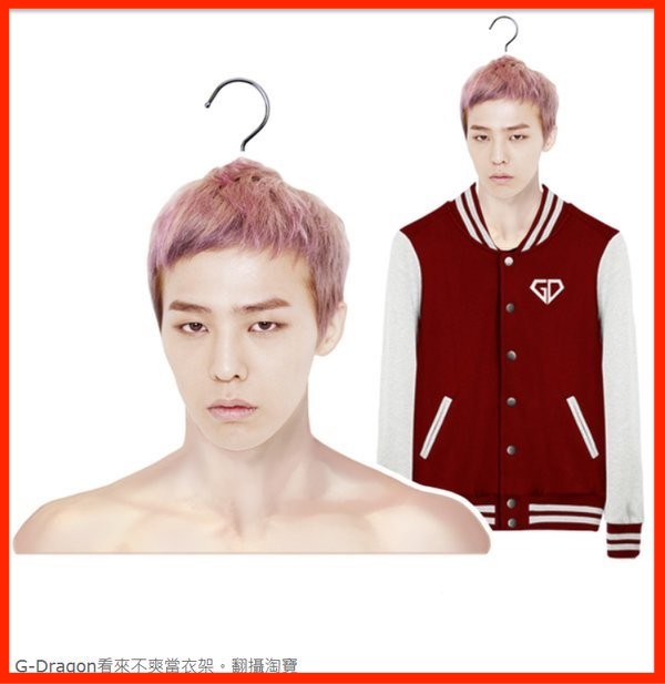 gd clothes hanger
