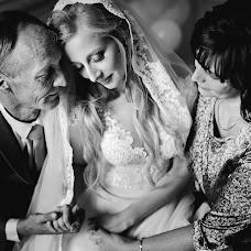 Wedding photographer Ivan Maligon (IvanKo). Photo of 03.09.2018