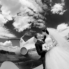 Bryllupsfotograf Maksim Malyy (mmaximall). Foto fra 23.06.2014