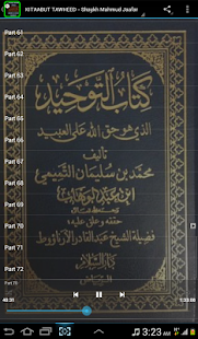 Kitabut Tawheed - Shaykh Jafar - náhled