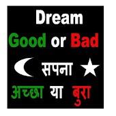 Dream Good or Bad