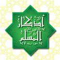 athkar-اذكار icon