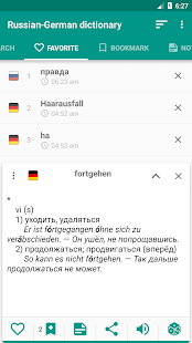 Russian-german and German-russian dictionary - náhled