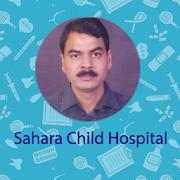 Sahara Child Hospital