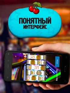 Игровые автоматы - Слоты клуб - náhled