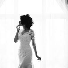 Wedding photographer Kristina Boyko (Kristina22). Photo of 02.07.2016