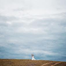 Wedding photographer Tatyana Timakova (timakovo4kat). Photo of 30.06.2015