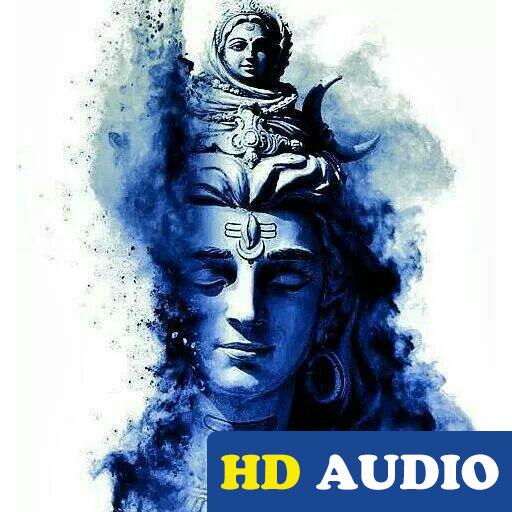 शिव स्त्रोतम - Shiv Stotram with HD Audio