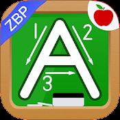 123s ABCs Kids Handwriting ZBP