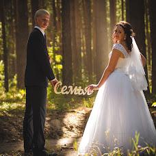 Wedding photographer Sergey Melekhin (Khinphi). Photo of 03.12.2015