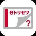 取扱説明書 for F-03H icon