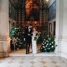 Wedding photographer Ulyana Lenina (UlichKulich). Photo of 14.01.2019