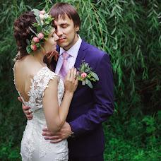 Wedding photographer Kseniya Vasilkova (Vasilkova). Photo of 13.10.2015