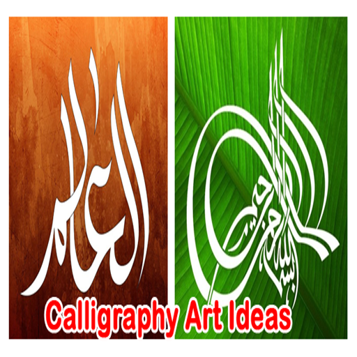 Calligraphy Art Ideas  screenshots 1
