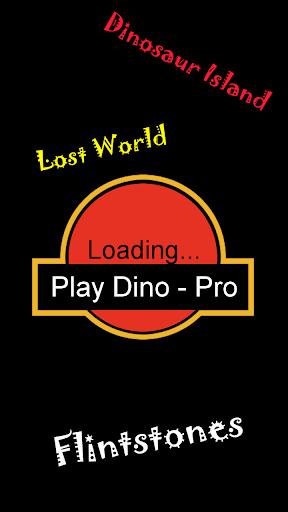 玩恐龙! - 临