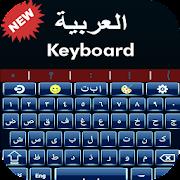 App New Arabic English keyboard: Arabic typing APK for Windows Phone