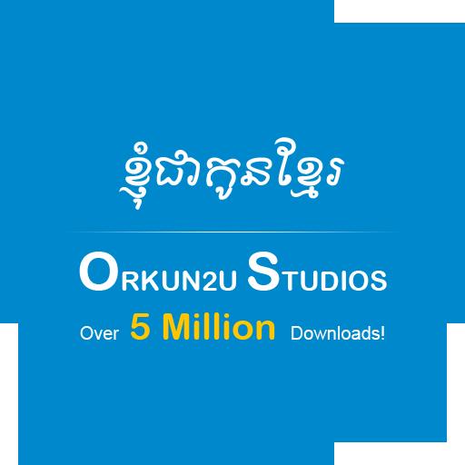 Orkun2u Studios avatar image