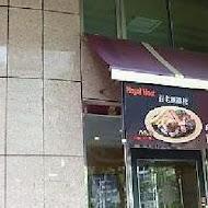 Royal Host樂雅樂家庭餐廳