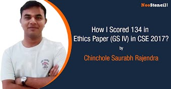 How I Scored 134 in Ethics Paper (GS IV) in CSE 2017 - Chinchole Saurabh Rajendra