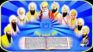 Sikh Guru Images for PC