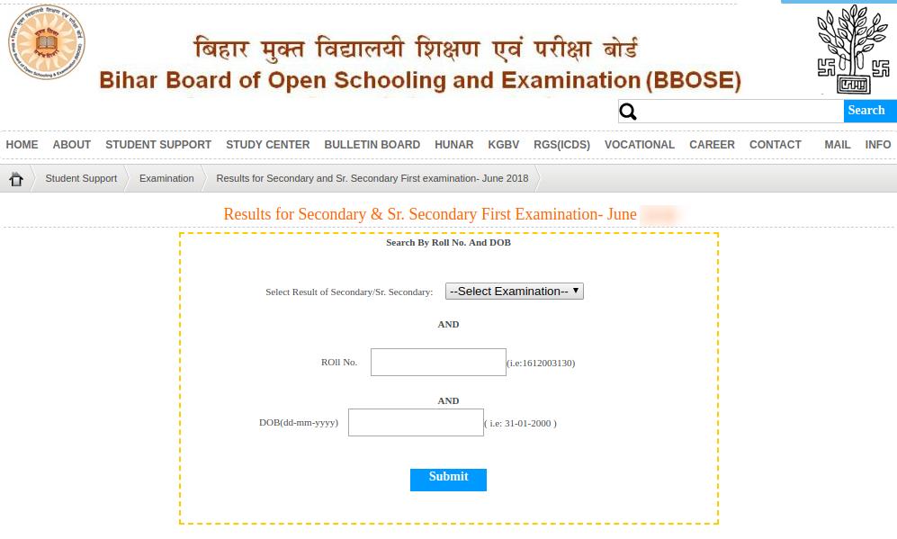 BBOSE 12th Result June 2019 | Bihar Open 12th Result 2019