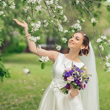 Wedding photographer Ekaterina Shestakova (Martese). Photo of 28.07.2017