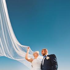Wedding photographer Vyacheslav Krupin (Kru-S). Photo of 06.12.2016