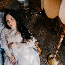 Wedding photographer Yulya Marugina (Maruginacom). Photo of 22.07.2018