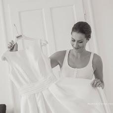 Wedding photographer Marian Csano (csano). Photo of 08.06.2018