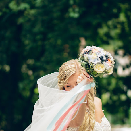 Wedding photographer Lin Makarova (LinMemory). Photo of 25.12.2017