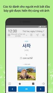 WordBit Hàn Quốc (Học từ màn hình khóa) - náhled