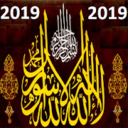 Islamic Calendar 2019(Urdu & Hindi Calendar-2019) Android APK