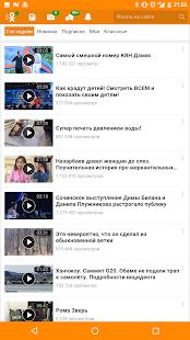 Tải Game Одноклассники в сети
