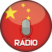 FM Radio China - AM FM Radio Apps For Android