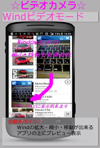 玩媒體與影片App|完全無音ビデオカメラ(スクリーンオフ録画でストーカー対策に)免費|APP試玩