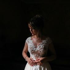 Wedding photographer Yana Kazankova (ykazankova). Photo of 07.11.2017