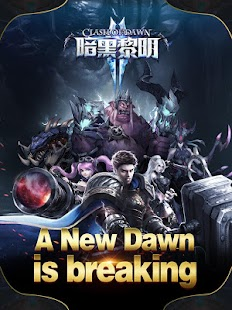 Clash of Dawn-暗黑黎明- screenshot thumbnail