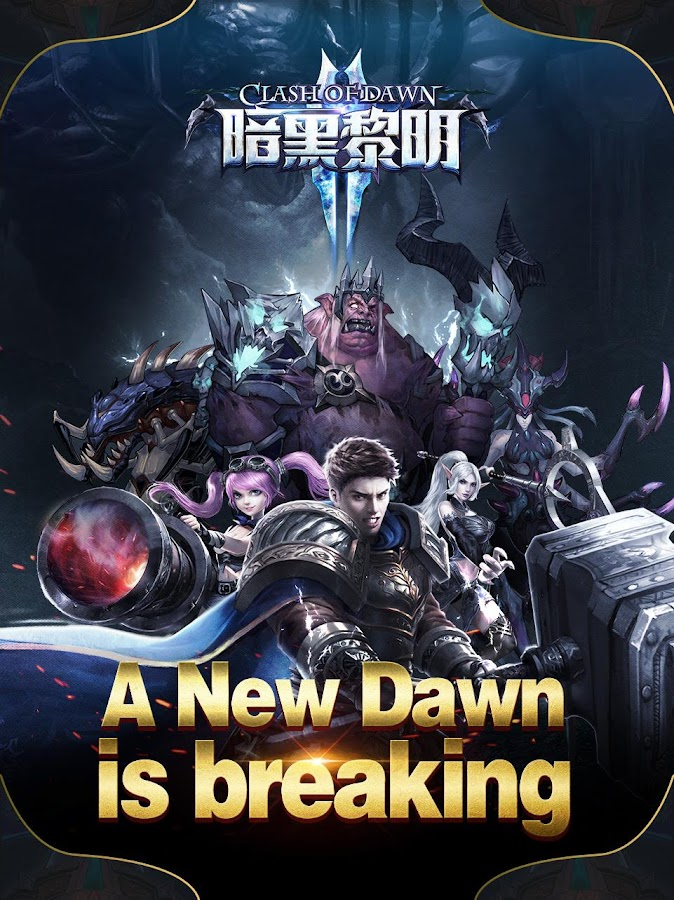 Clash of Dawn-暗黑黎明- screenshot