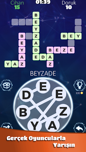 Word Wars screenshot 1
