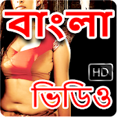 Bangla Gaan Video : Bengali Movie Songs Video Android APK Download Free By Sajeevsapps