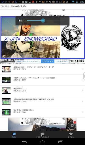 X-JPN SNOWBORAD