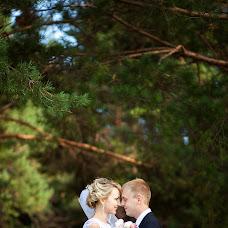 Wedding photographer Stas Mokhov (SRPhotographers). Photo of 17.09.2015