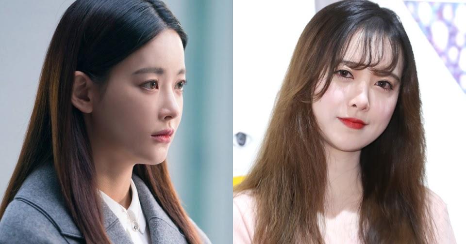 oh yeon seo goo hye sun