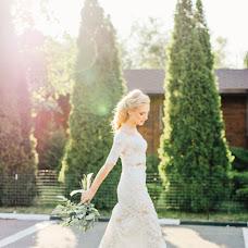 Wedding photographer Fatima Shvec (Fatimakalo). Photo of 05.09.2018