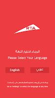 Screenshot of RTA Dubai