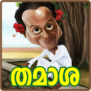 App Malayalam Comedy Videos APK for Windows Phone